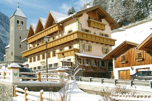 Hotel Ristorante Gallia